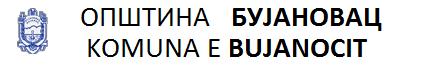 Општина Бујановац